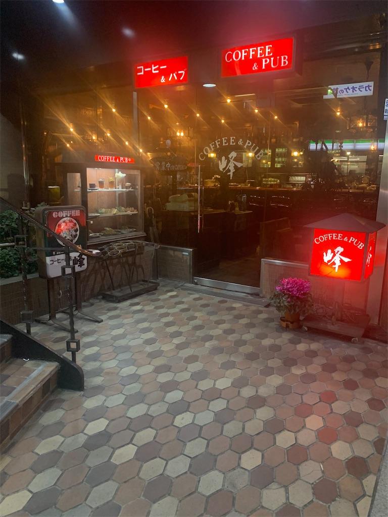 f:id:yoshi32blog:20200204183534j:image
