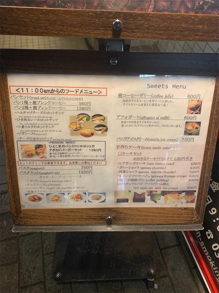 f:id:yoshi32blog:20200206185034j:image