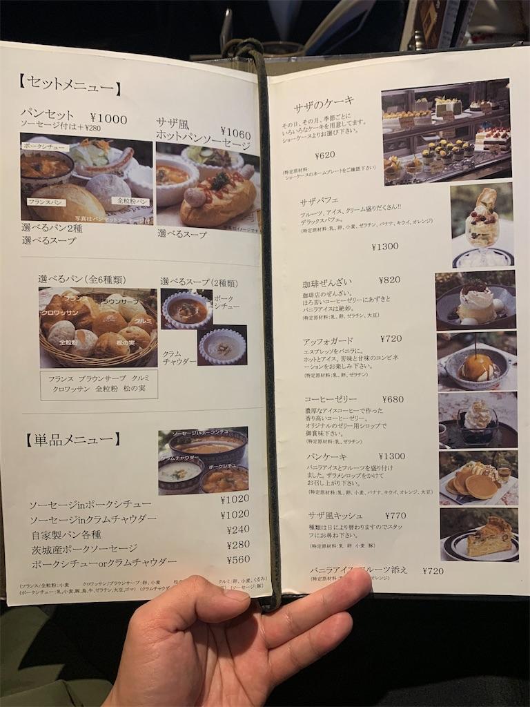 f:id:yoshi32blog:20200210202048j:image