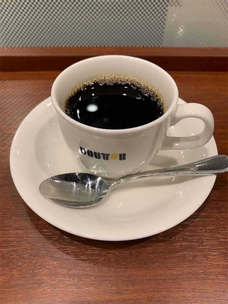 f:id:yoshi32blog:20200214190459j:image
