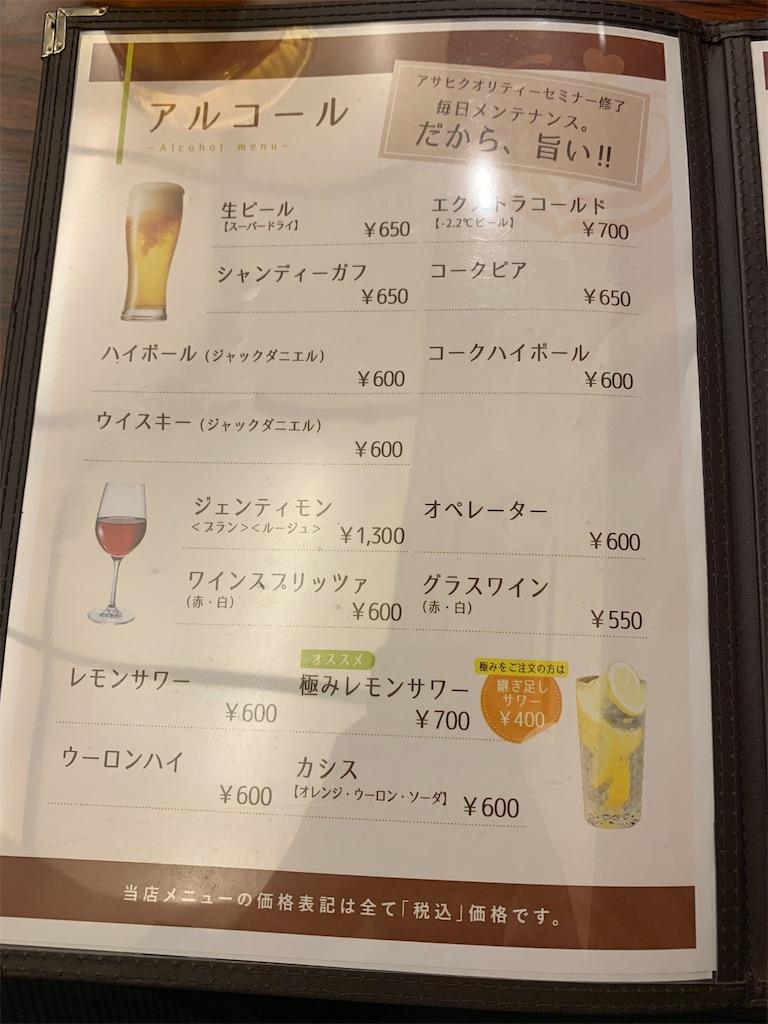 f:id:yoshi32blog:20200214201111j:image