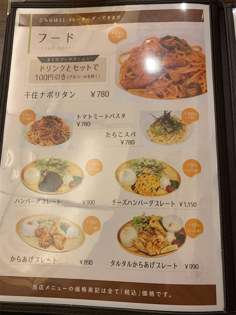 f:id:yoshi32blog:20200214201127j:image