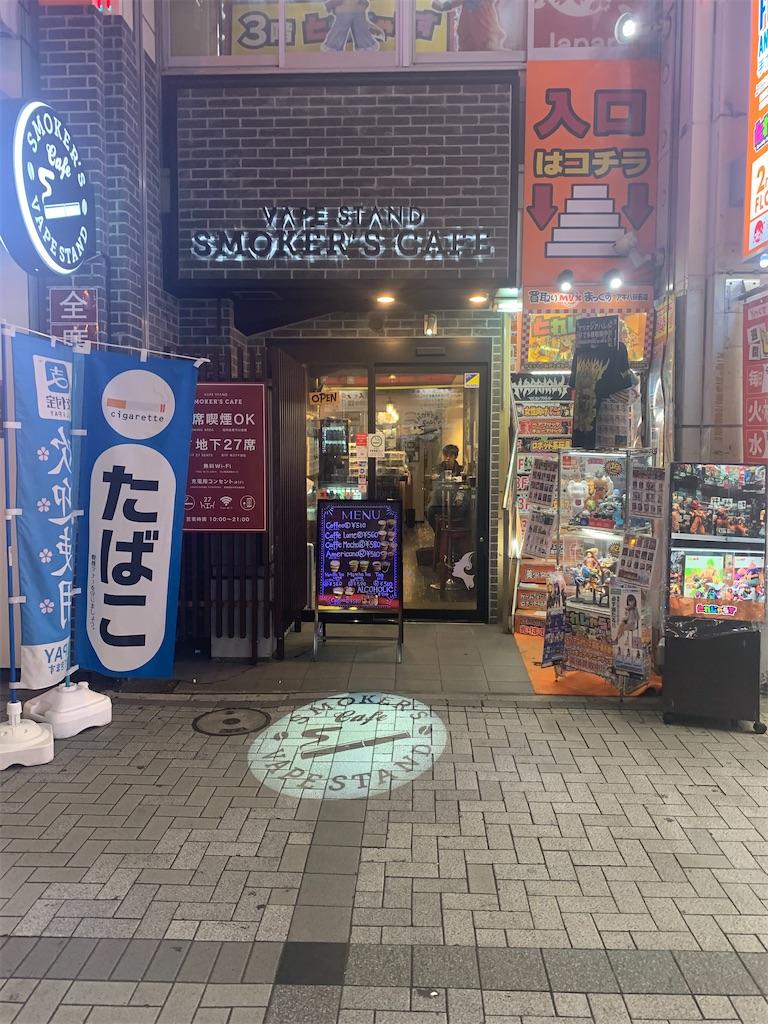 f:id:yoshi32blog:20200215194339j:image