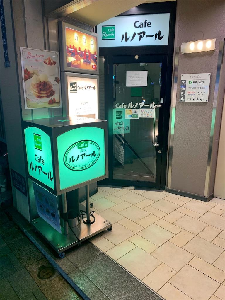 f:id:yoshi32blog:20200221204213j:image