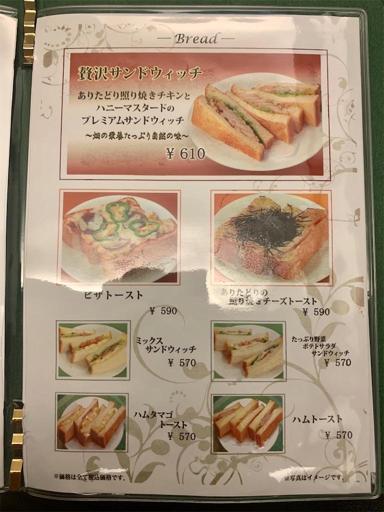 f:id:yoshi32blog:20200221204246j:image