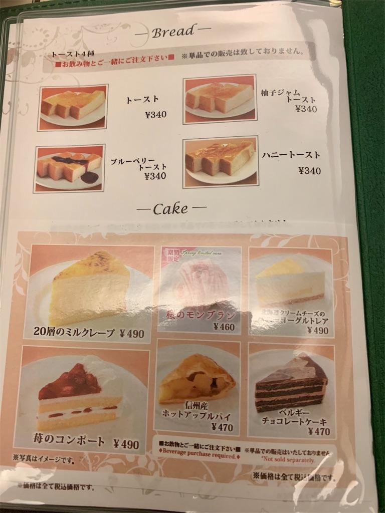 f:id:yoshi32blog:20200221204257j:image