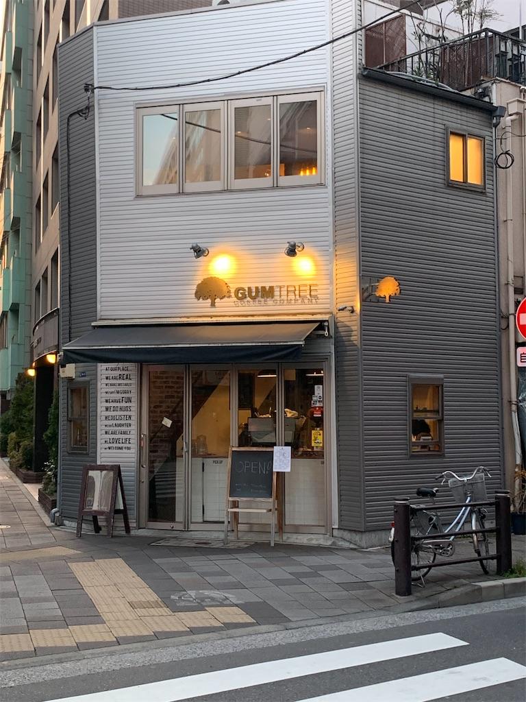 f:id:yoshi32blog:20200305141409j:image