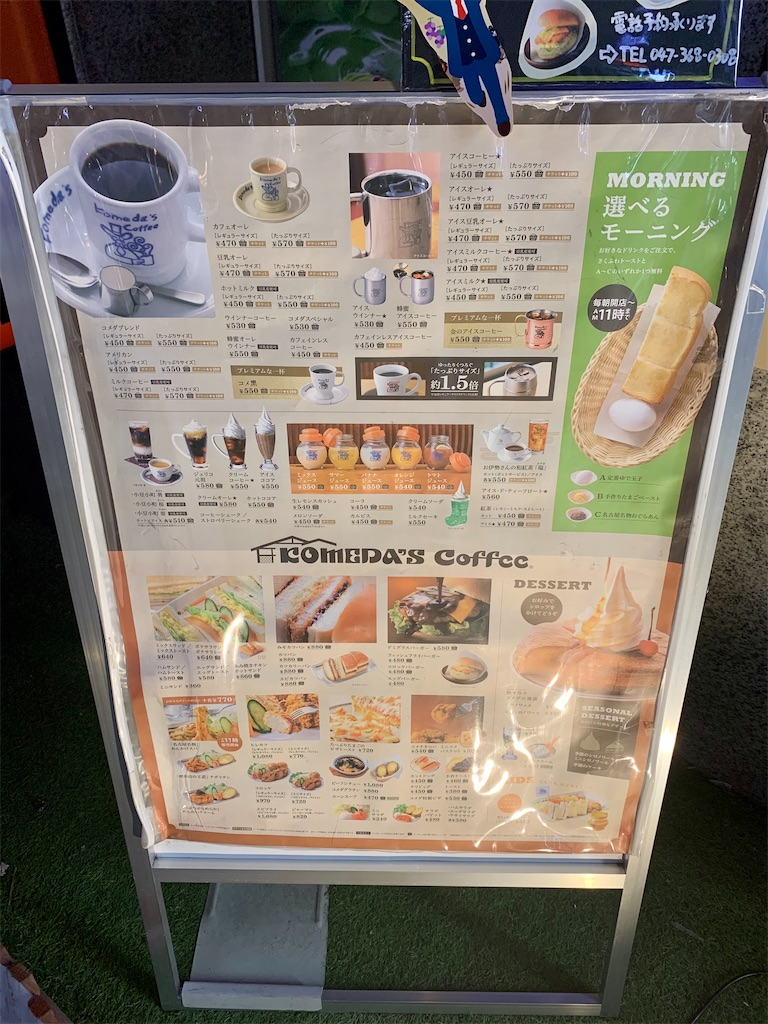 f:id:yoshi32blog:20200305201527j:image