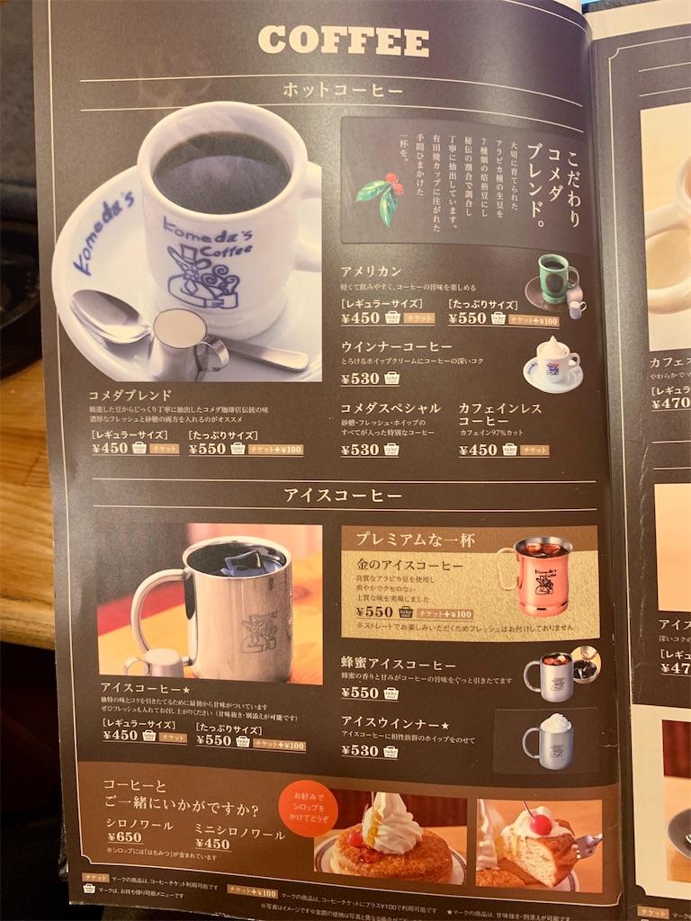 f:id:yoshi32blog:20200305201538j:image