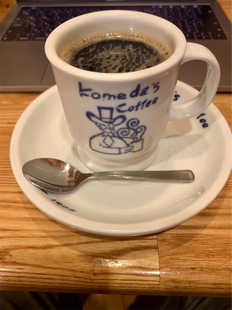 f:id:yoshi32blog:20200305201549j:image