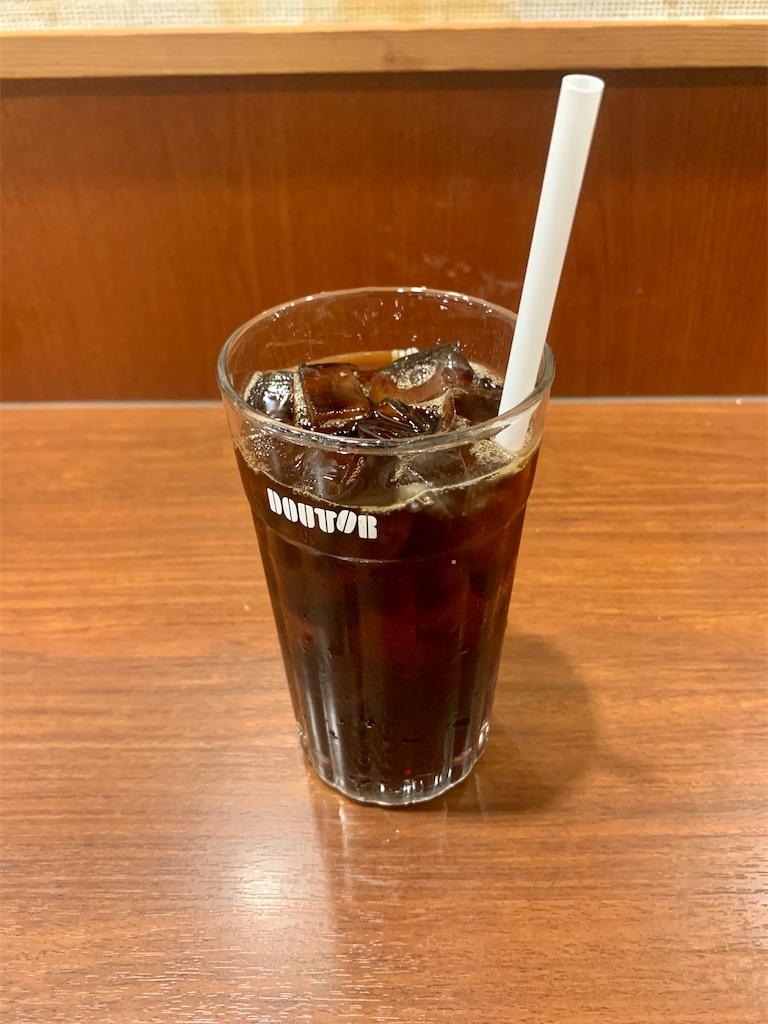 f:id:yoshi32blog:20200330201110j:image
