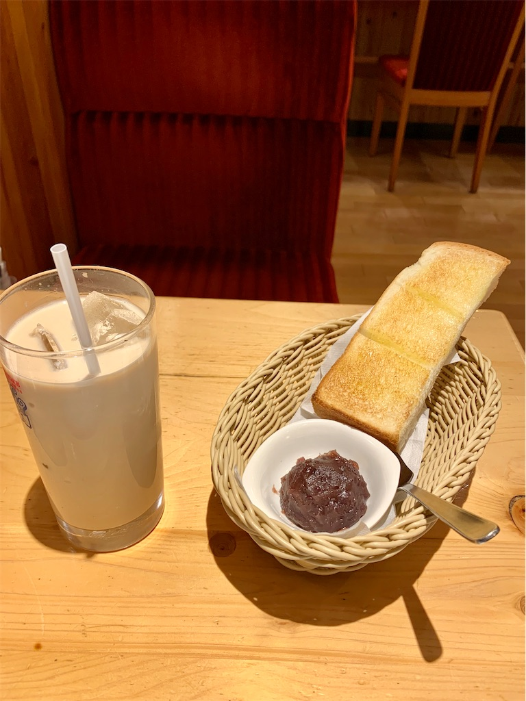 f:id:yoshi32blog:20200330203207j:image
