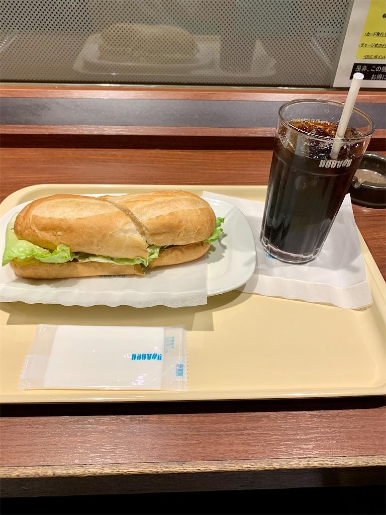 f:id:yoshi32blog:20200404105408j:image