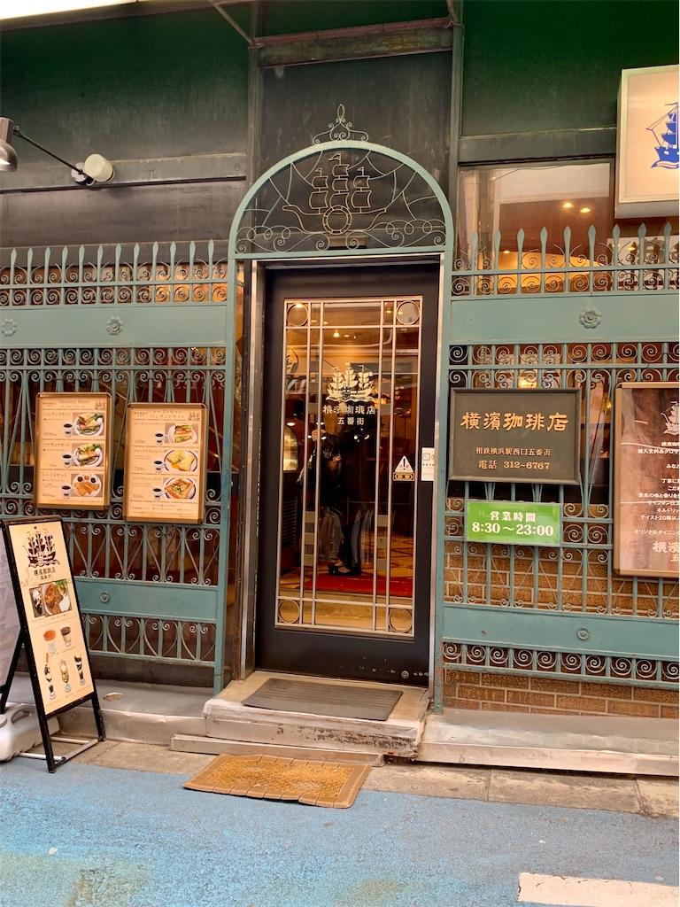 f:id:yoshi32blog:20200404145555j:image