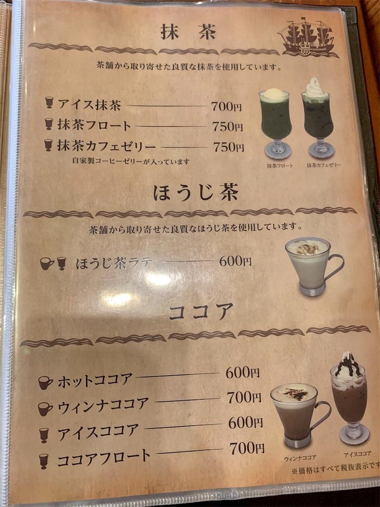 f:id:yoshi32blog:20200404145625j:image