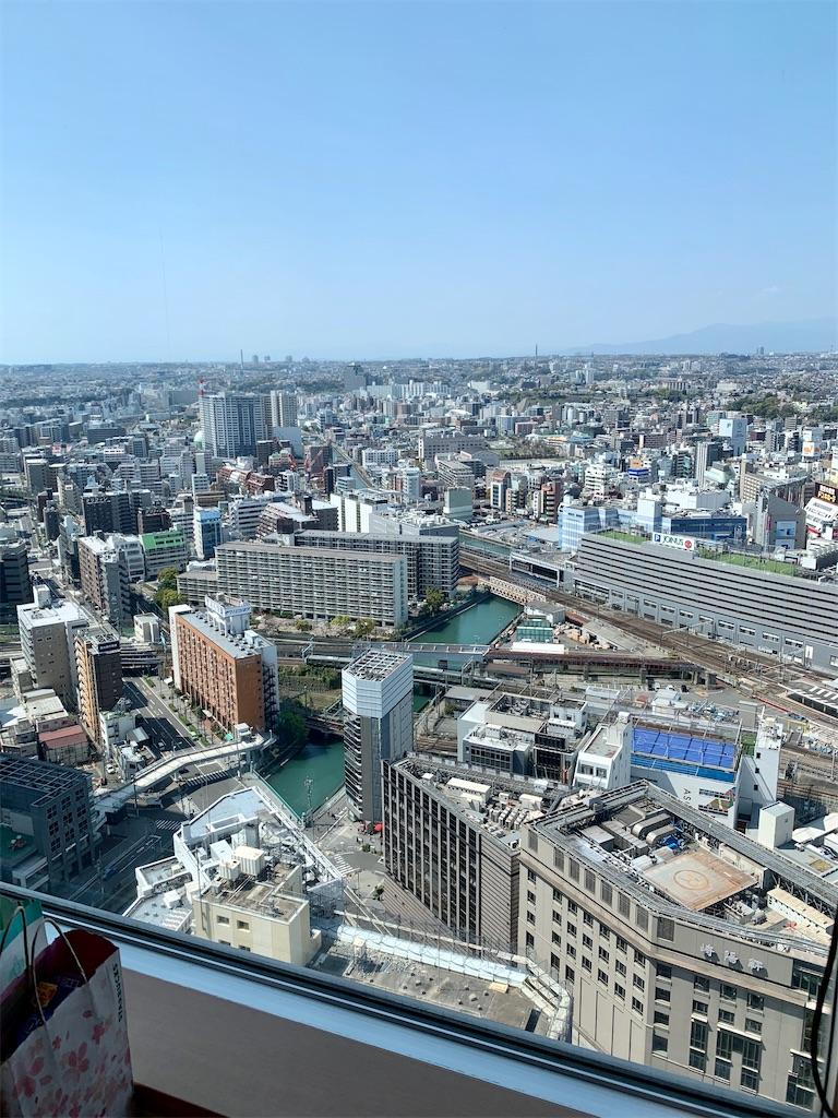 f:id:yoshi32blog:20200405172159j:image