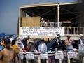 [2008-07-26]人間塩出し昆布マラソン