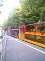 [2008-08-05]嵯峨野トロッコ列車