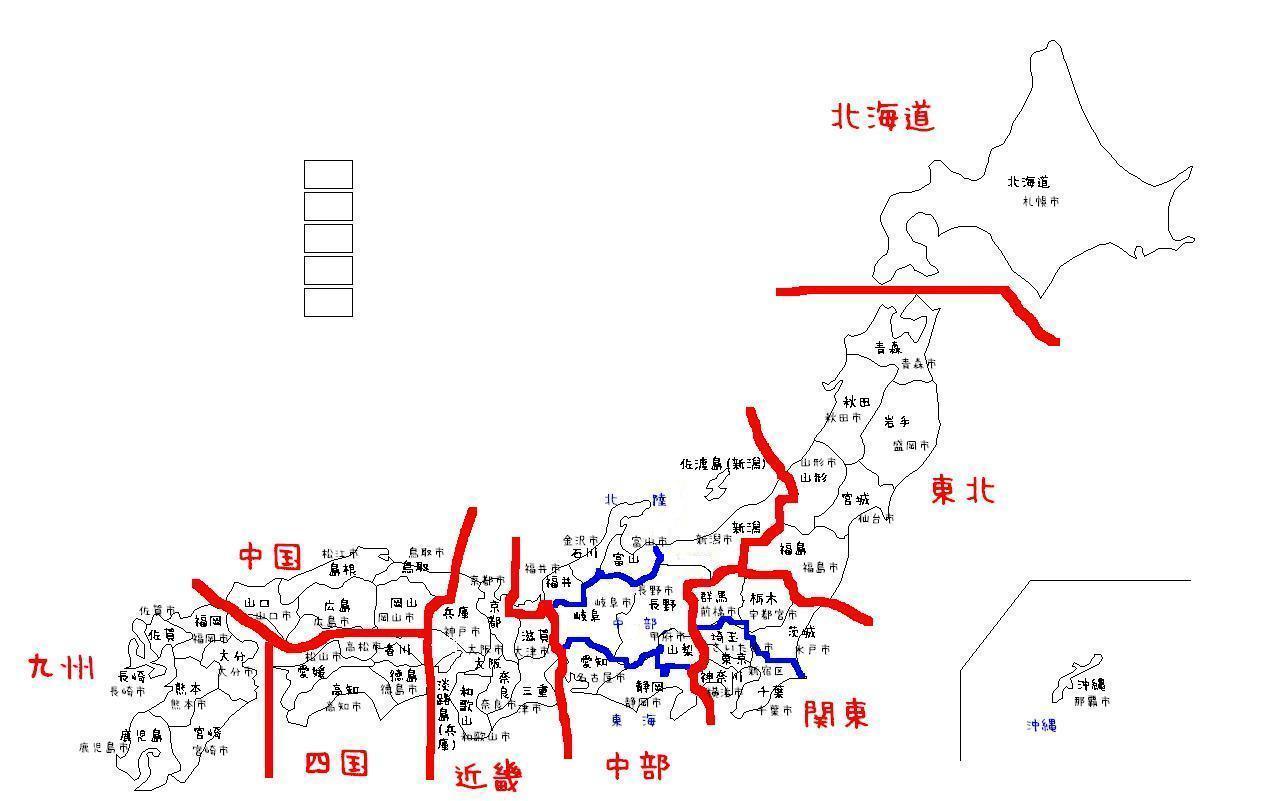日本地図!