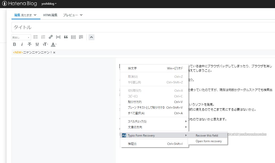 f:id:yoshi630805:20200227142002p:plain