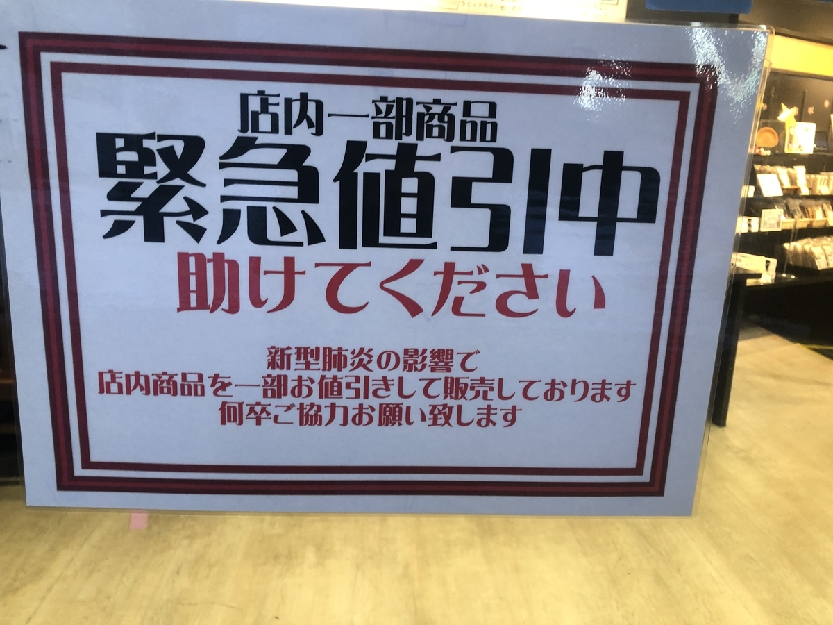 f:id:yoshi772kyu:20210118235820j:plain