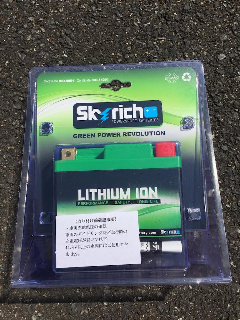 f:id:yoshi83miya:20170408233951j:image
