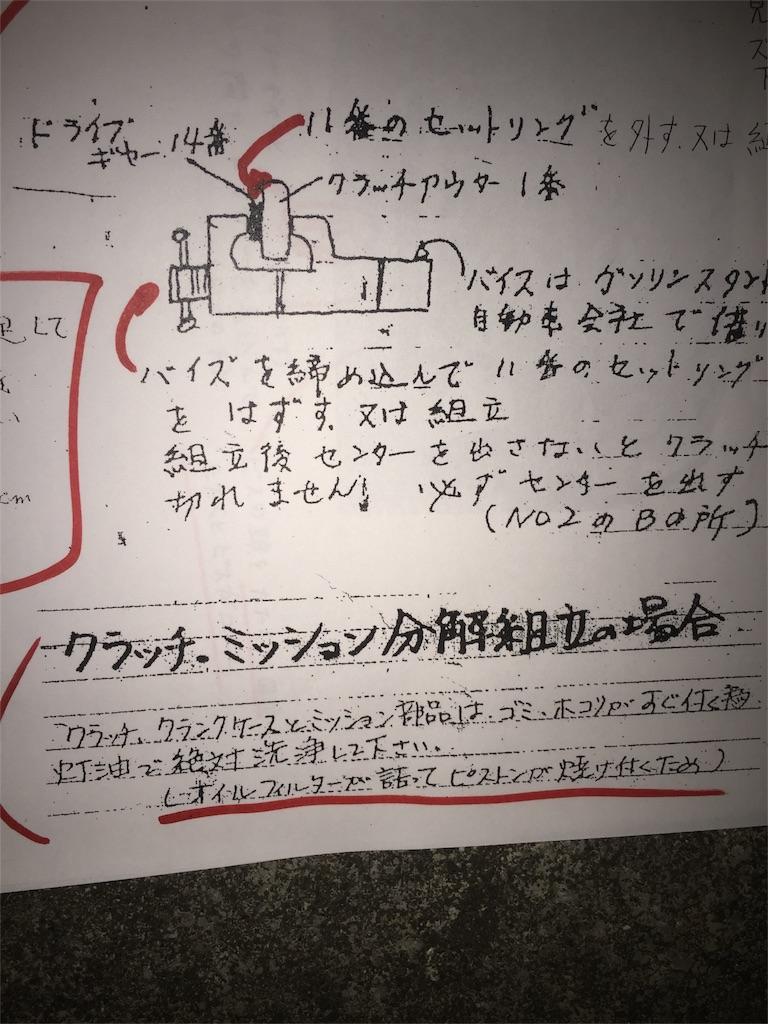 f:id:yoshi83miya:20170518232404j:image