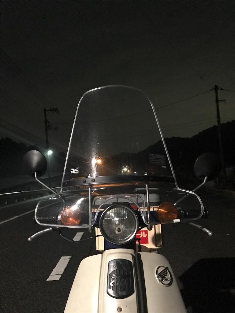f:id:yoshi83miya:20171202084346j:image