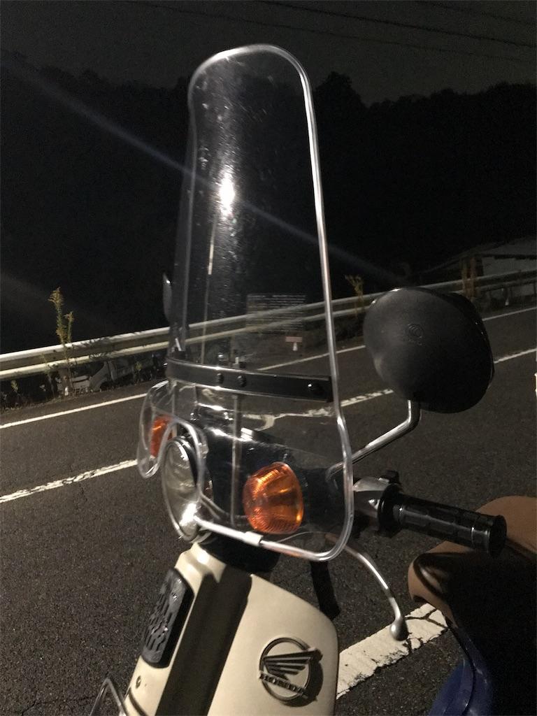 f:id:yoshi83miya:20171202084412j:image