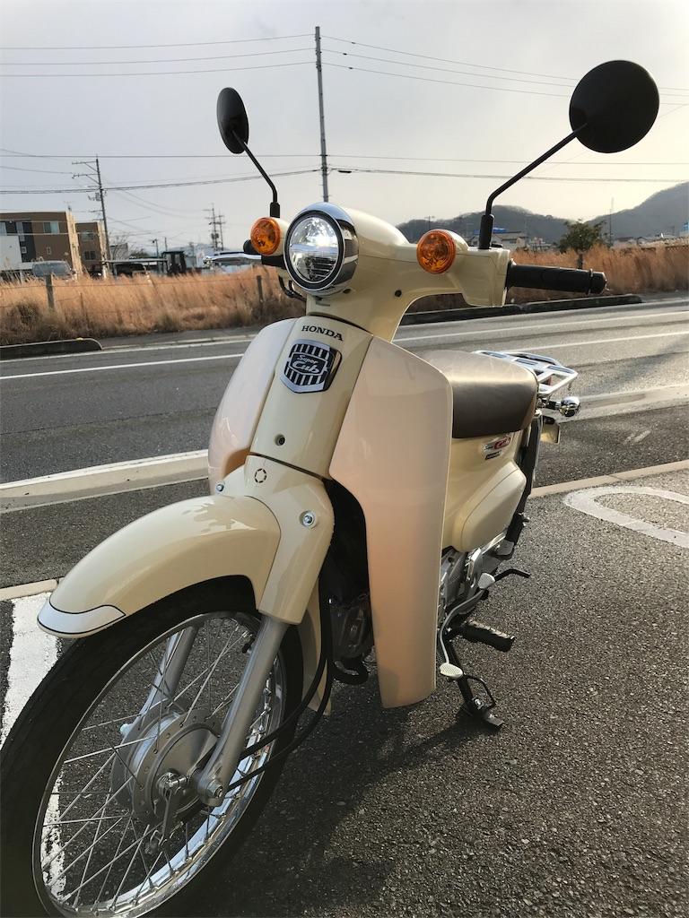 f:id:yoshi83miya:20180123225852j:image