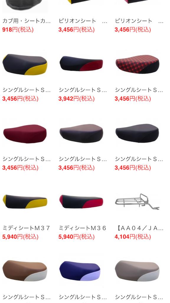 f:id:yoshi83miya:20180815121934p:image