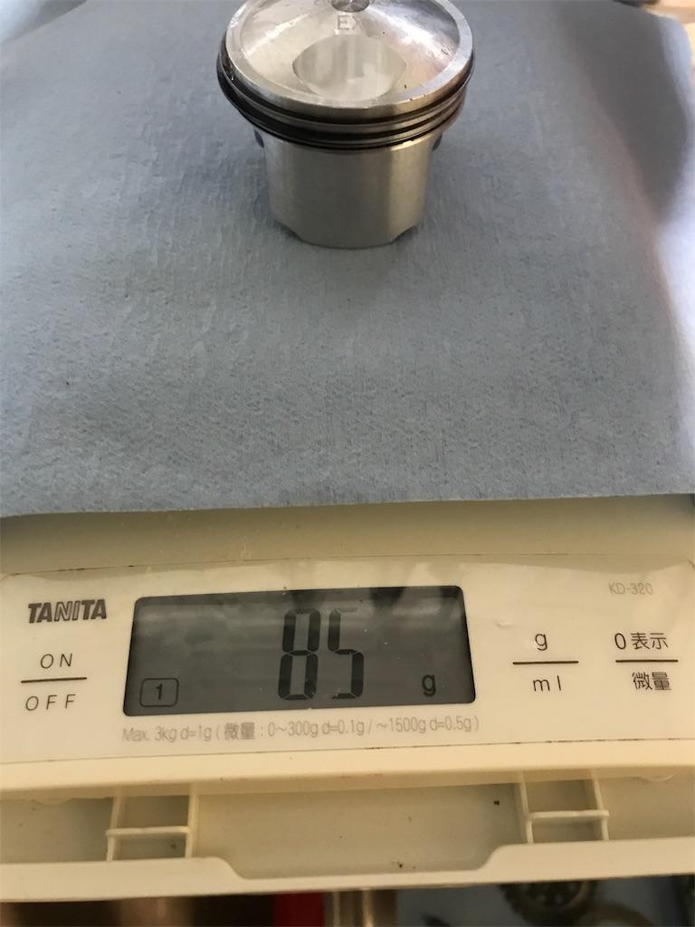 f:id:yoshi83miya:20181006000715j:image