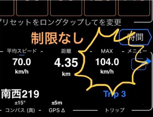 f:id:yoshi83miya:20190619093753j:image