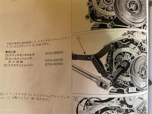 f:id:yoshi83miya:20200324015033j:image