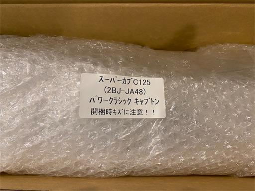 f:id:yoshi83miya:20200502235248j:image