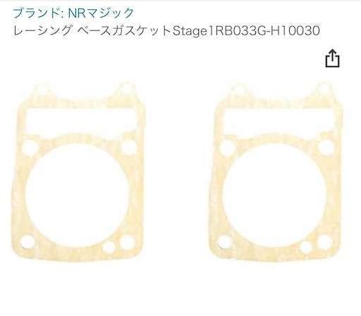f:id:yoshi83miya:20210507154906j:image