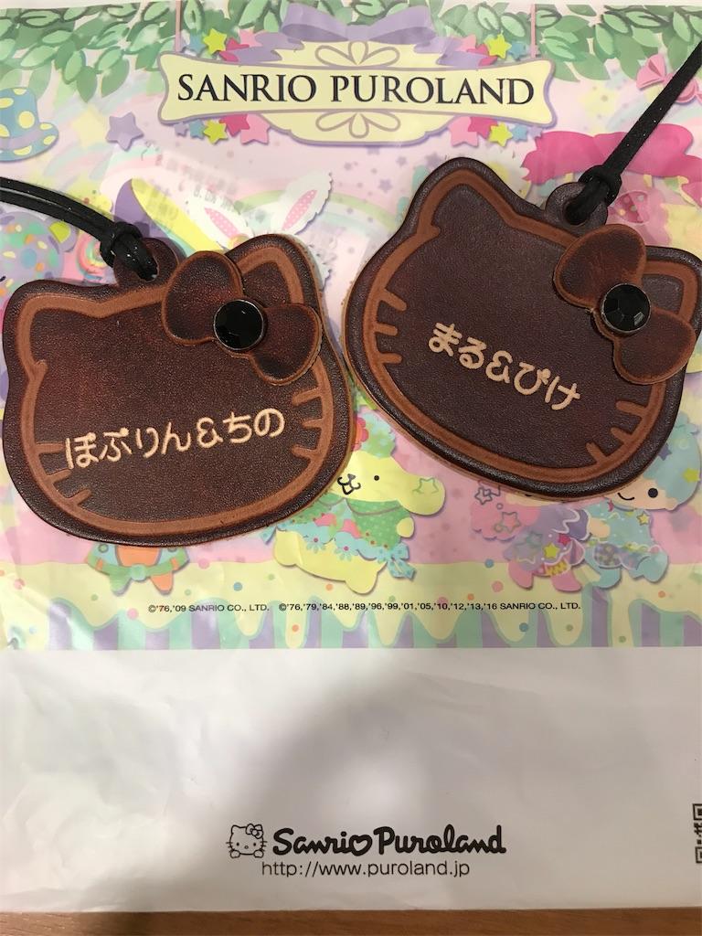 f:id:yoshi91:20190816061959j:image
