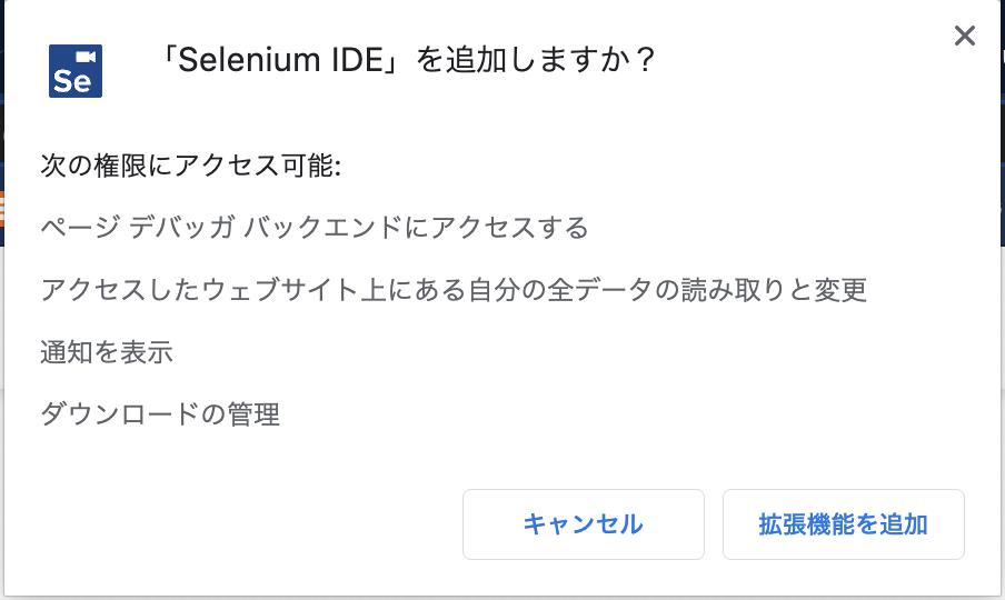 f:id:yoshiJ:20200520235236p:plain