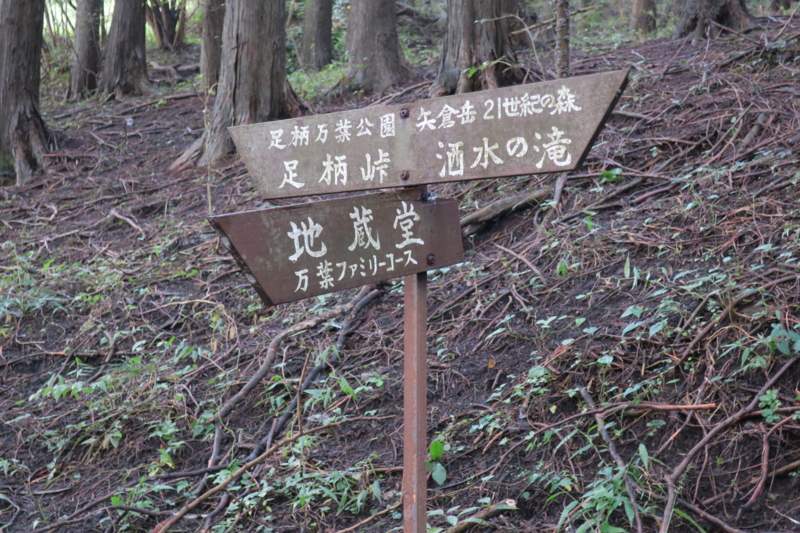 f:id:yoshi_10:20160917191412j:plain