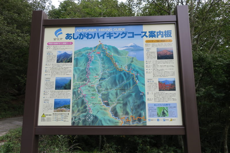 f:id:yoshi_10:20161010195144j:plain