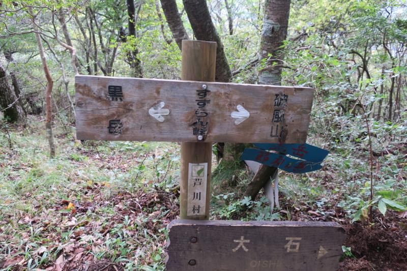 f:id:yoshi_10:20161010200507j:plain