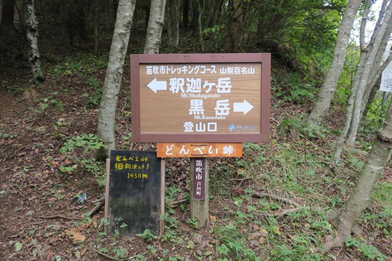 f:id:yoshi_10:20161010201908j:plain
