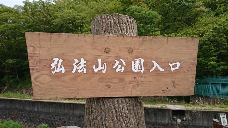 f:id:yoshi_10:20170503155125j:plain