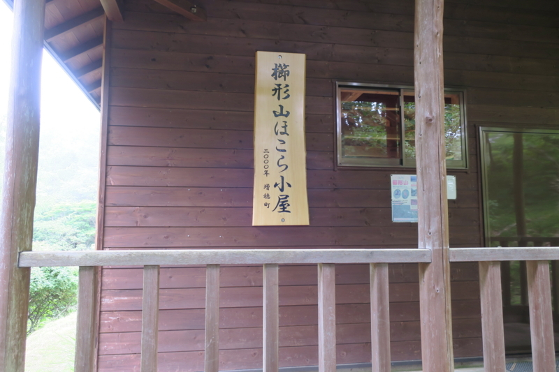 f:id:yoshi_10:20170723132235j:plain