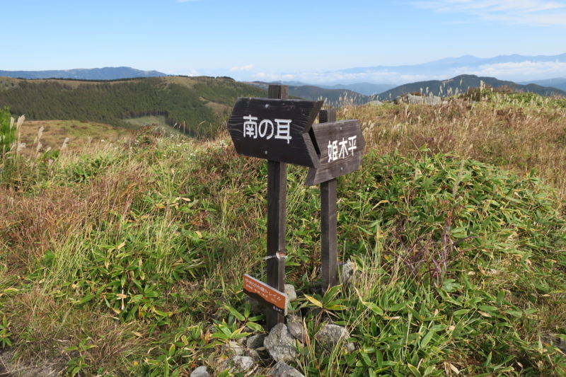 f:id:yoshi_10:20170930210124j:plain