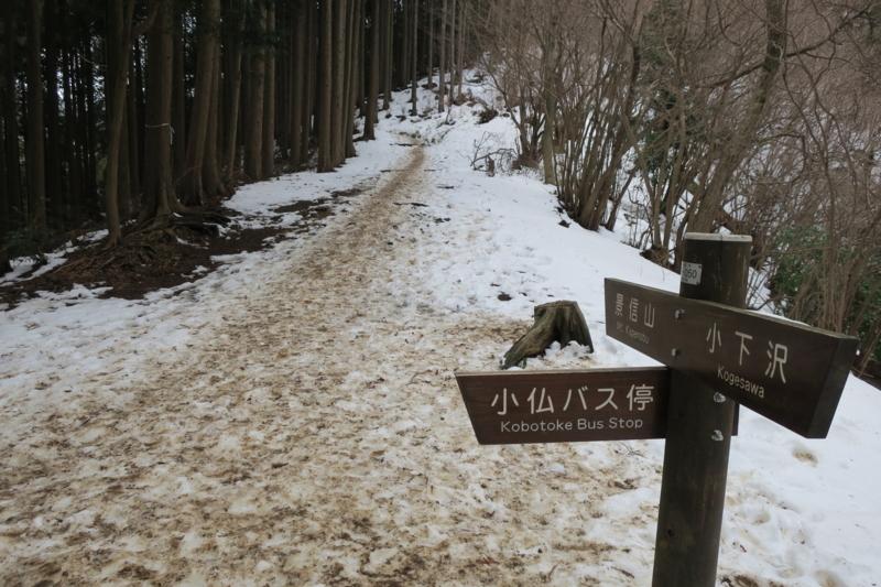 f:id:yoshi_10:20180211195516j:plain