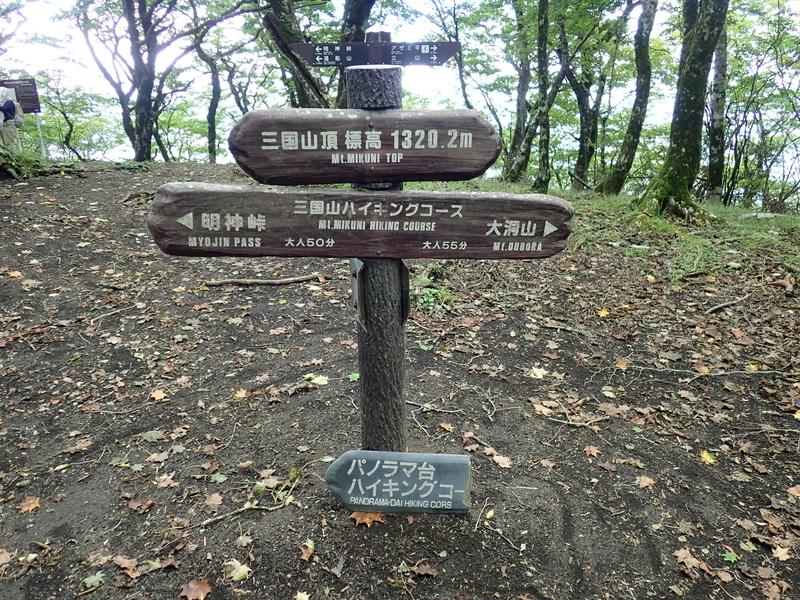 f:id:yoshi_10:20190916201415j:plain