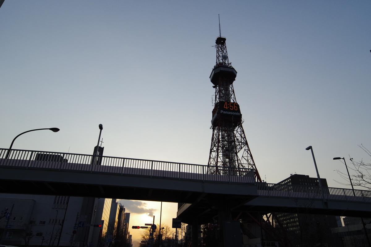 f:id:yoshi_10pa:20190325203444j:plain
