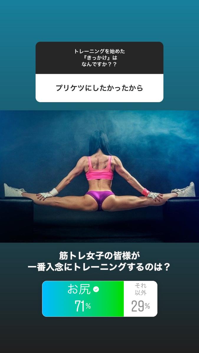 f:id:yoshi__san:20210308183402j:plain