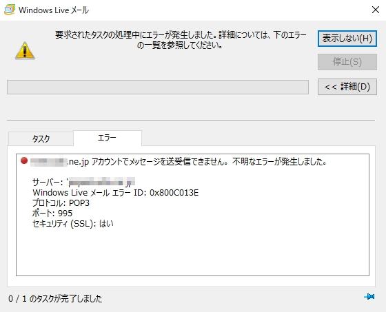 f:id:yoshi_camera:20201124192521j:plain